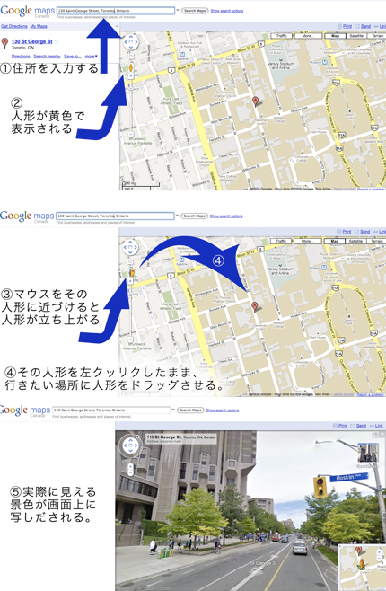 How-to-use-the-GoogleMap.jpg