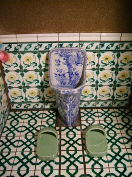 retro-washroom2.jpg